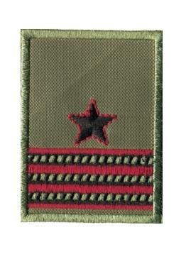 maresciallo primo luogotenente a bassa visibilità (tubolarino)
