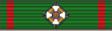 grande ufficiale dell'ordine al merito della repubblica italiana (nastrino)